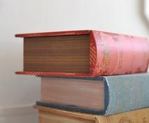 あなたの代わりに小説を代筆します 小説のアイディアはあるけど書く時間がないあなたへ