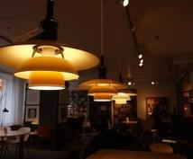 照明デザイナーがアドバイスします 照明で部屋の雰囲気を変えたいけど何をしたらよいかお困りの方へ