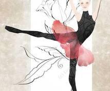 バレエ指導致します 皆様のバレエがより充実したものになるよう努めさせて頂きます。