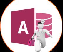 MS Accessのトラブルに関する相談に乗ります MS Accessを用いた仕事経験を生かしたサポート