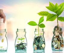 投資で自分の時間を作る方法教えます 会社に属さず、好きな生き方をしよう