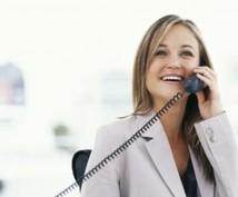 電話で英会話のレッスンします 買い物、道案内など、中学生レベルの英語で話してみませんか?