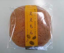 《はずさない神戸土産》神戸在住の私がオススメします!