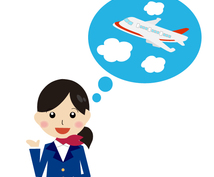 CA♡客室乗務員志望者様エントリーシート添削します 一般企業向け・就職・転職活動の自己分析も可能♡