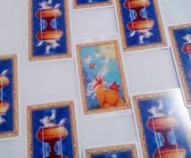 【ホワイトキャッツ・タロット】大小78枚のカードで深く占います【恋愛.仕事.運勢など】