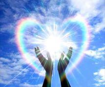 人生が変わる【簡単運気アップ】の方法教えます 夢をかなえる人はやっている!幸せを引き寄せる人は知っている!