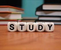 センターから二次まで!大学受験英語全部教えます 現役慶應生のメソッド全部伝えます