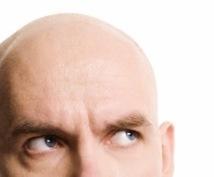 薄毛でお悩みの方。格安!私の成功法お教えします 若禿の私が実際に行い成功した、格安な方法お教えします!