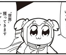 日本語↔多言語(主に欧米圏)相互翻訳いたします 日本語↔ヨーロッパ圏言語相互翻訳!古典語やその他言語も対応