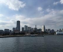 横浜の観光プラン、デートプラン考えます 横浜検定取得者で、横浜観光案内の仕事もしてます。