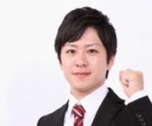 副業で2か月で3万円以上稼ぎたい方へ ノーリスク在宅転売