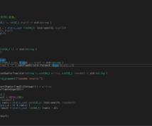 小規模なソースコードを書き提供します 中学で独学で覚えプログラミング歴は18年。真摯に対応します。