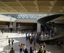 パリの美術館に関する質問に答えます 旅行でパリの美術館へ行きたいけれど、わからないことがある方へ