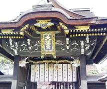 巫女にお任せ下さい。北野天満宮、建勲神社の参拝、絵馬代筆。