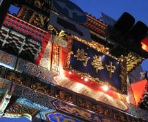 目的に合わせた横浜観光オリジナルプランを作成します 横浜で充実した時間を過ごしたい人におすすめです