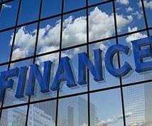 元銀行員が伝授!「決算書(財務諸表)の見直しが、新たな資金調達を可能にする」