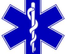 受験相談:救急救命士学科について相談乗ります 四年制大学の救急救命士学科卒業の現役救急救命士です。