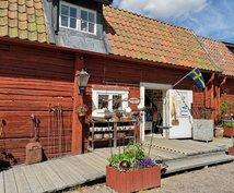 スウェーデン関連全般、お手伝いします 翻訳、ご旅行、知りたい事など、小さな事でもご相談下さい!