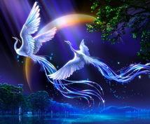 どんな恋の悩みも解決に導き希望を見出します どんな悩みでもOK!占いを通してあなたの恋を全力でサポート!