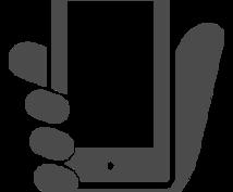 格安sim乗り換えの相談にのります 格安SIMの乗り換えの不安を解消