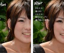 写真を修正します 綺麗な肌やぱっちり目くびれがはっきりした写真をお求めの方へ