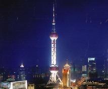 上海旅行で訪れたい場所への確実なアクセス法を調べます