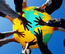 情報のわらしべコミュニティーを教えます 確実な副業をお探しの方、情報商材貧乏の方にお勧めします