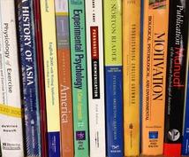 <TOEIC 960点> 英語の論文、文献の解釈お手伝いします