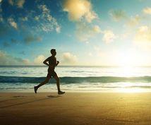 あなたの目的に合ったメニューの作成、運動指導します 運動は人生を豊かにする!運動のプロがあなたを手厚くサポート!