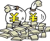 [無料]簡単な作業をするだけで3カ月で月収20万円を達成するノウハウ!ネットビジネスの裏技的手法!
