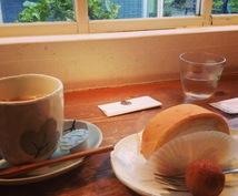 【渋谷区近辺】カフェの中、見てきます!