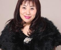 横浜の人気占い師美姫ヒカル子がお相手の気持ちを知りたいあなたを霊感タロットで占います!!