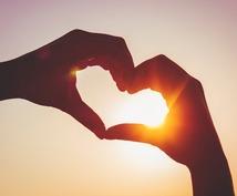 好きな人とどうすれば上手く行くかを占います 絶対にあきらめきれない!という恋の悩みをお持ちの方へ