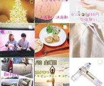 SNS対策!インスタ・ブログなど代行更新致します 得意分野は健康・食・美容・環境・物販PRなど!