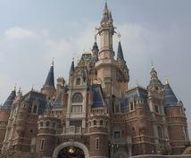 上海ディズニー旅行をサポートします オススメの遊び方や、便利なサービスなどをご紹介します!