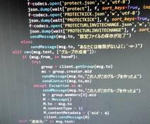 lineの保護botのソースを売ります +3000円で半botのソースも付けます