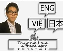 英語、日本語、ベトナム語の翻訳サポートを提供します 翻訳、通訳、英語、ベトナム語、日本語、英文、文書作成、安い