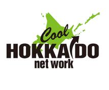 【今だけ無料】あなたのサービスを強力にPRします!北海道の経営者たちとのコネクションのチャンス