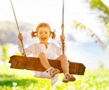 子どもの才能を引き出すママ技教えます 子どもの行動一つ一つに意味があります隠れた才能をみつけましょ