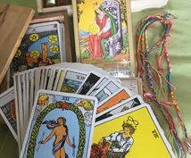 霊視タロット、インド占星術融合しより精密に占います 対面霊視鑑定歴30年のプロ霊視タロットリーダー。安心鑑定