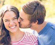 幸せな縁結び致します ご自分で縁結び強化できちゃいます♡