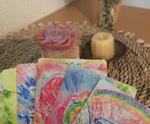 愛と光のメッセージをあなたへお届けします チャネリングとオラクルカードでメッセージをお伝えします。