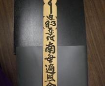 中国語から日本語、日本語から中国語へ翻訳いたします
