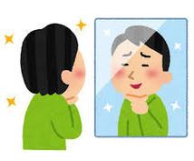 大好評☆美男美女診断します 客観的に自分の顔を評価してもらいたいあなたへ!