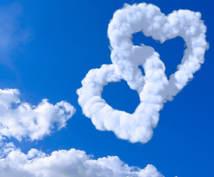 【ハート】恋愛のためのハートチャクラ解放ヒーリング!【恋】