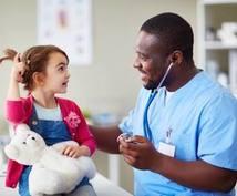 子どもの病気について質問に答えます 喘息やアトピーなどの体質を持ったお子さんの親御さんへ