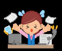 英語の資料翻訳と資料作成を手伝います お仕事で苦手な英文業務を振られて困ってるあなたへ