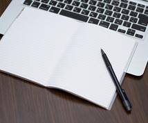 webページ、アフェリエイト用の記事などを書きます webページやアフェリエイト用の記事がなかなか決まらない人へ