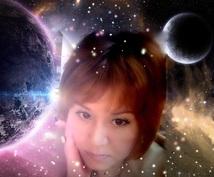 『ホロスコープ製作』あなたの本質や才能、注意点など、占星術であなたの人生を詳細に占います。