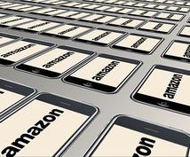 Amazonでの出品手助けします Amazonでの出品手助けします。